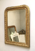 french antique tall louis philippe mirror